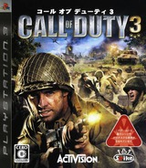 Call of Duty 3 PS3 cover (BLJM60027)