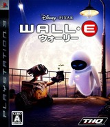WALL-E PS3 cover (BLJM60084)