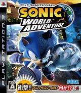 ソニック ワールドアドベンチャー PS3 cover (BLJM60112)