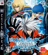 ブレイブルーカラミティトリガー PS3 cover (BLJM60157)