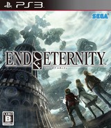 End of Eternity PS3 cover (BLJM60187)