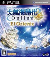Daikoukai Jidai Online: El Oriente PS3 cover (BLJM60188)