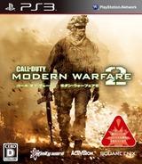 Call of Duty: Modern Warfare 2 PS3 cover (BLJM60191)