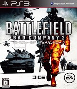 Battlefield: Bad Company 2 PS3 cover (BLJM60197)