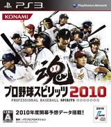 Pro Yakyuu Spirits 2010 PS3 cover (BLJM60205)