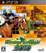 Winning Post World 2010 PS3 cover (BLJM60210)
