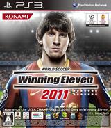 ワールドサッカーウイニングイレブン2011 PS3 cover (BLJM60271)