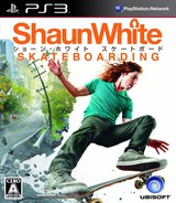Shaun White Skateboarding PS3 cover (BLJM60289)