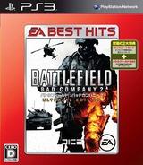 Battlefield: Bad Company 2 (EA Best Hits) PS3 cover (BLJM60295)