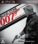 Blood Stone 007 PS3 cover (BLJM60301)