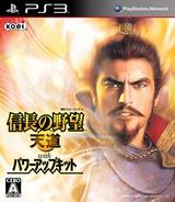 Nobunaga no Yabou: Tendou with Power-Up Kit PS3 cover (BLJM60345)