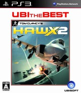 Tom Clancy's H.A.W.X. 2 (Ubi the Best) PS3 cover (BLJM60375)