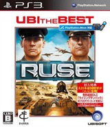 R.U.S.E. (UBI the Best) PS3 cover (BLJM60376)