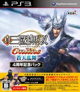 Shin Sangoku Musou Online: Souten Ranbu (4th Anniversary Memorial Pack) PS3 cover (BLJM60397)