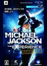 Michael Jackson: The Experience (Limited Edition) PS3 cover (BLJM60407)