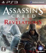 Assassin's Creed: Revelations PS3 cover (BLJM60412)