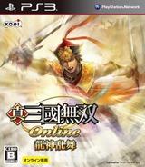 Shin Sangoku Musou Online: Ryuujin Ranbu PS3 cover (BLJM60453)