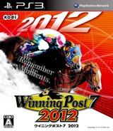 Winning Post 7 2012 PS3 cover (BLJM60454)