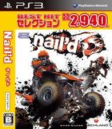 Nail'd (Best Hit Selection) PS3 cover (BLJM60461)