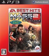 Mass Effect 2 (EA Best Hits) (Bonus Contents Collection) PS3 cover (BLJM60481)