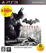 Batman: Arkham City PS3 cover (BLJM60495)