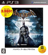Batman: Arkham Asylum PS3 cover (BLJM60496)