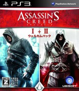 Assassin's Creed Welcome Pack PS3 cover (BLJM60499)