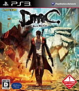 DmC: Devil May Cry PS3 cover (BLJM60502)