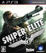 Sniper Elite V2 PS3 cover (BLJM60503)