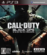Call of Duty: Black Ops PS3 cover (BLJM60537)