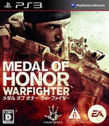 Medal of Honor: Warfighter PS3 cover (BLJM60541)