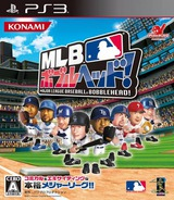 MLB Bobblehead! PS3 cover (BLJM60998)