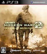 Call of Duty: Modern Warfare 2 PS3 cover (BLJM61006)