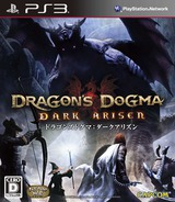 Dragon's Dogma: Dark Arisen PS3 cover (BLJM61012)