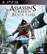 Assassin's Creed IV: Black Flag PS3 cover (BLJM61056)