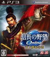 Nobunaga no Yabou Online: Tenka Mugen no Shou PS3 cover (BLJM61061)