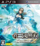 Shin Sangoku Musou Online Z PS3 cover (BLJM61062)