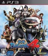 Sengoku Basara 4 PS3 cover (BLJM61063)
