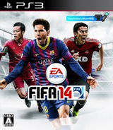 FIFA 14: World Class Soccer PS3 cover (BLJM61069)