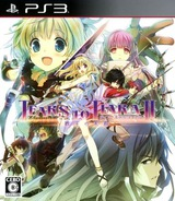 Tears To Tiara II: Haou no Matsuei PS3 cover (BLJM61076)