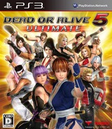 Dead or Alive 5 Ultimate PS3 cover (BLJM61085)