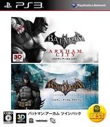 Batman: Arkham (Twin Pack) (Warner the Best) PS3 cover (BLJM61116)