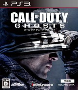 Call of Duty: Ghosts PS3 cover (BLJM61126)