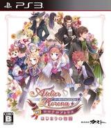 Shin Rorona no Atelier: Hajimari no Monogatari - Arland no Renkinjutsushi PS3 cover (BLJM61127)