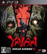 Yaiba: Ninja Gaiden Z PS3 cover (BLJM61163)