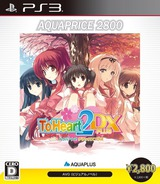 To Heart 2 DX Plus (Aqua Price 2800) PS3 cover (BLJM61193)