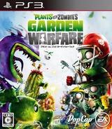 Plants vs. Zombies: Garden Warfare PS3 cover (BLJM61194)