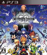 Kingdom Hearts HD 2.5 ReMIX PS3 cover (BLJM61220)