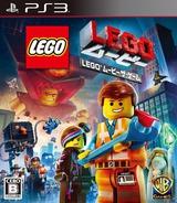 レゴムービー ザ・ゲーム PS3 cover (BLJM61234)