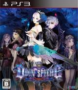 オーディンスフィア レイヴスラシル PS3 cover (BLJM61239)